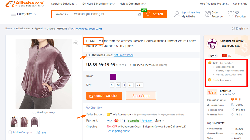 Alibaba product supplier page