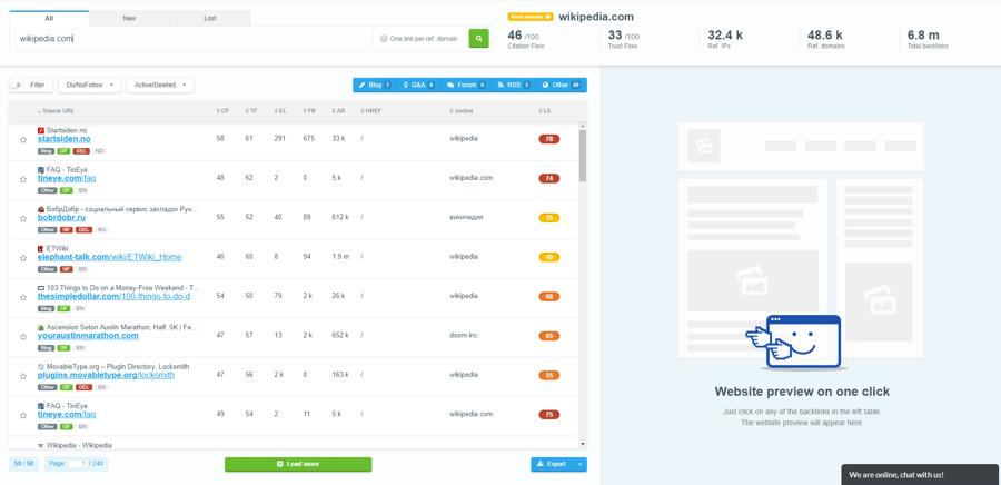 LinkMiner Backlink Analysis Tool