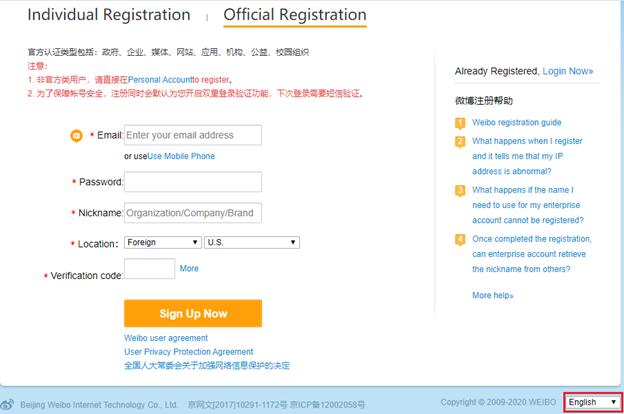 Sina Weibo Registration