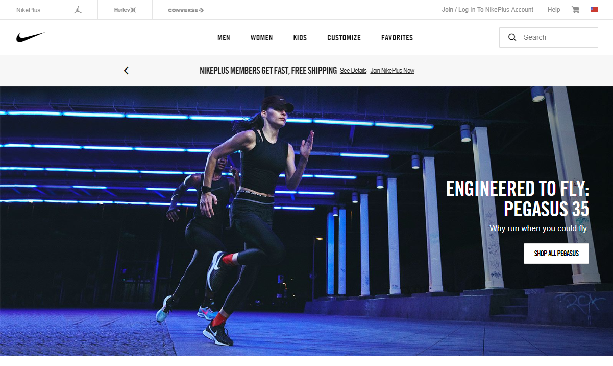 nike-home-page-design